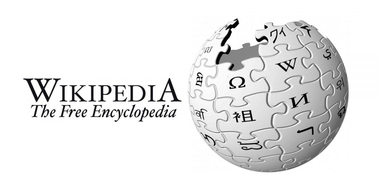 A Wikipédia como ferramenta de enculturação científica